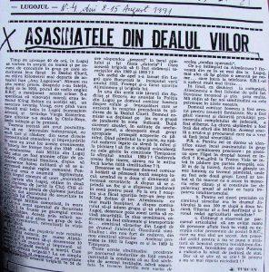 Articol din august 1991, despre asasinatele din Dealul Viilor