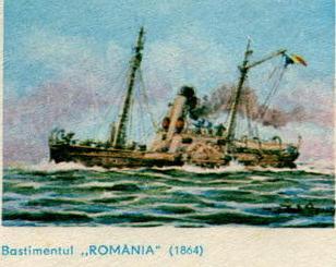 Nava ROMÂNIA (reproducere după plic postal)