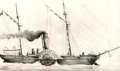 """Coliziunea navei """"Ştefan cel Mare"""" cu nava austriacă """"Széchenyi"""""""