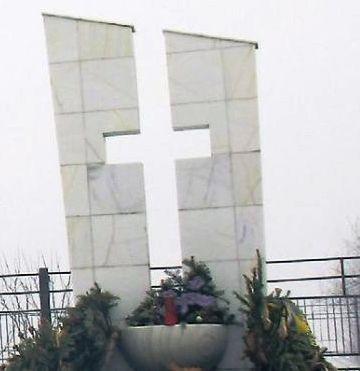 Cenușa morților de la Timișoara a fost aruncată într-un canal de pe raza localității Popești-Leordeni. După 20 de ani, acolo s-a ridicat acolo un monument memorial.