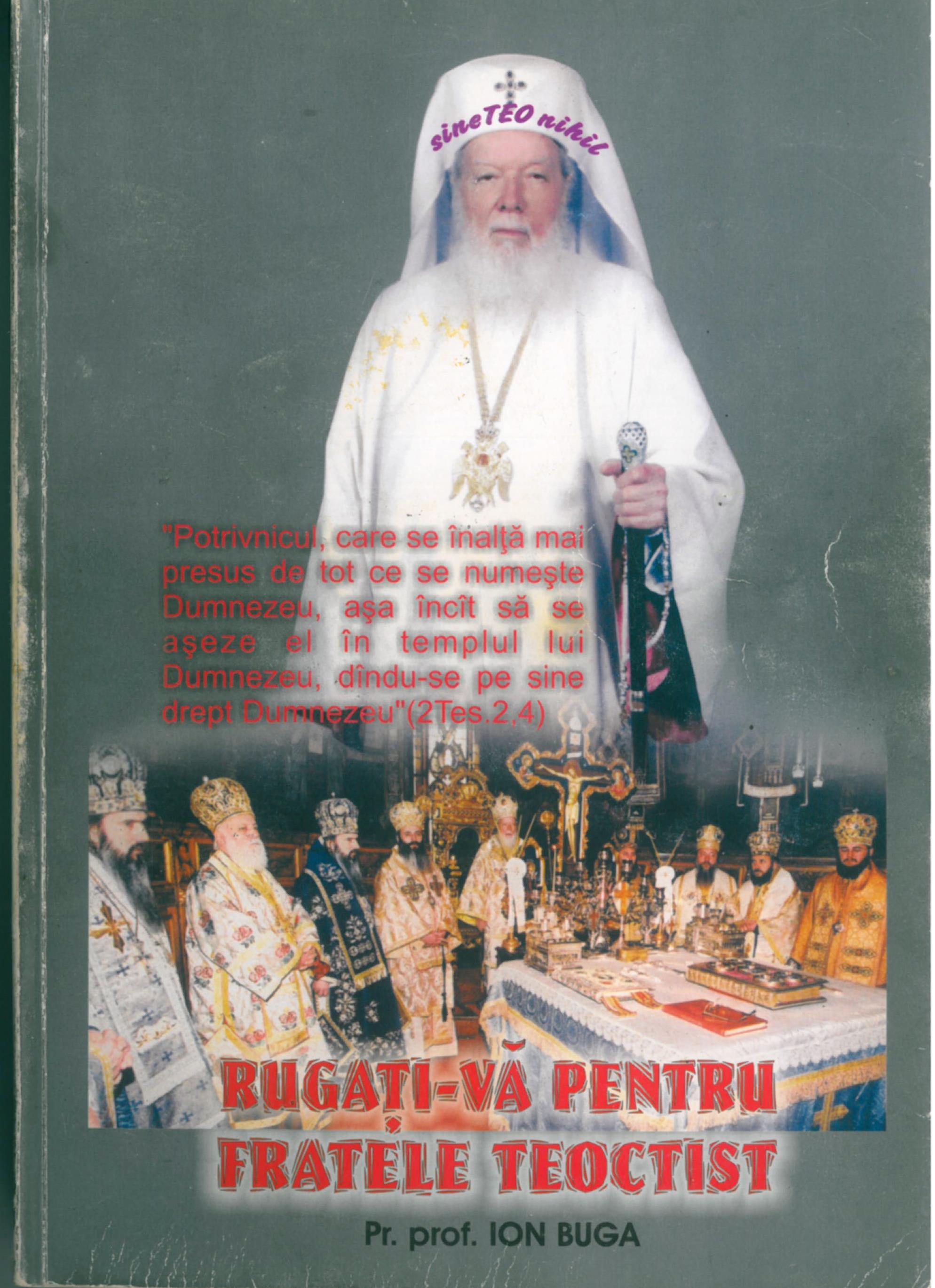 """Coperta cărții """"Rugați-vă pentru fratele Teoctist"""""""