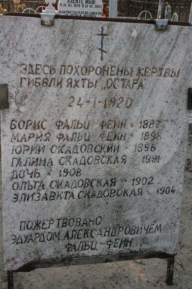 Placa memorială din cimitirul din Sfântu Gheorghe.