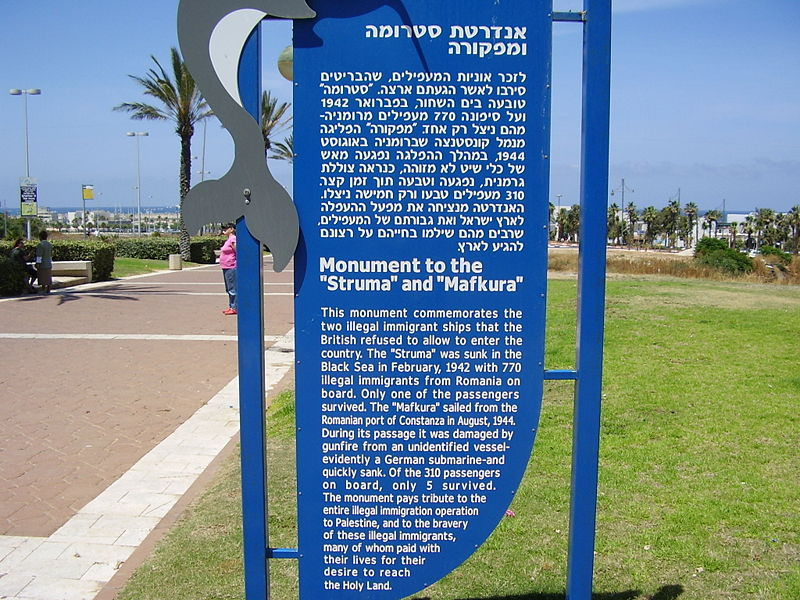 800px-Monument_to_STRUMA_and_MEFKURE_in_Ashdod