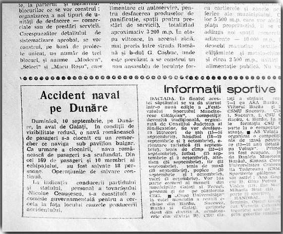 """Ca și în cazul catastrofei petrolierului """"Independența"""" (15 noiembrie 1979), cenzura comunistă a acționat din plin și a ascuns proporțiile tragediei."""