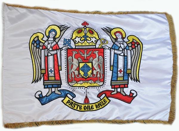Drapelul Patriarhiei Române