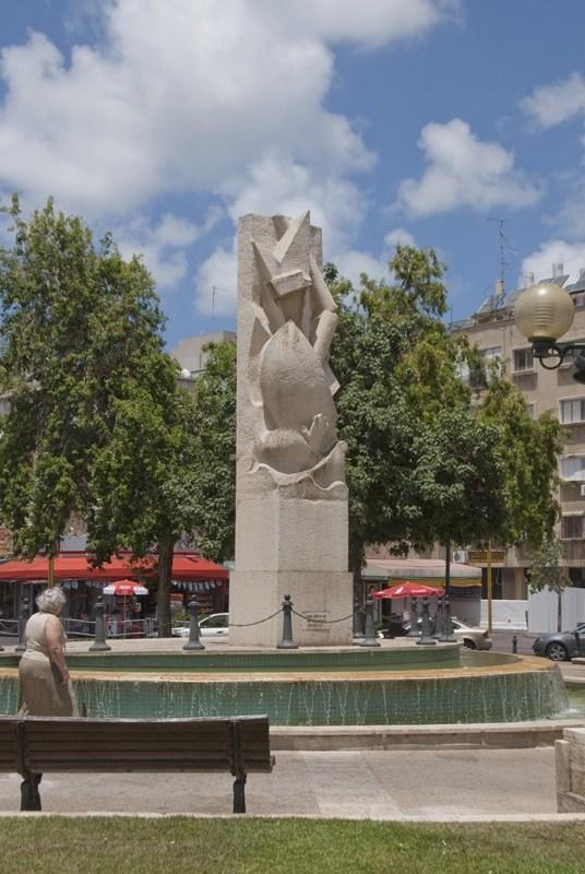 "Memorialul ""Struma"", Holon (Israel)."