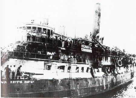 "Refugiați evrei la bordul navei ""Exodus"" (anul 1947)."