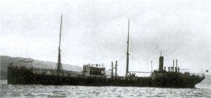 """Petrolierul """"Câmpina"""" a fost scufundat de un submarin britanic"""