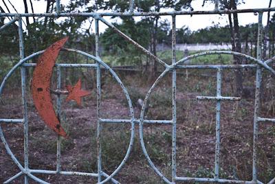 Poarta de intrare în cimitirul musulman.
