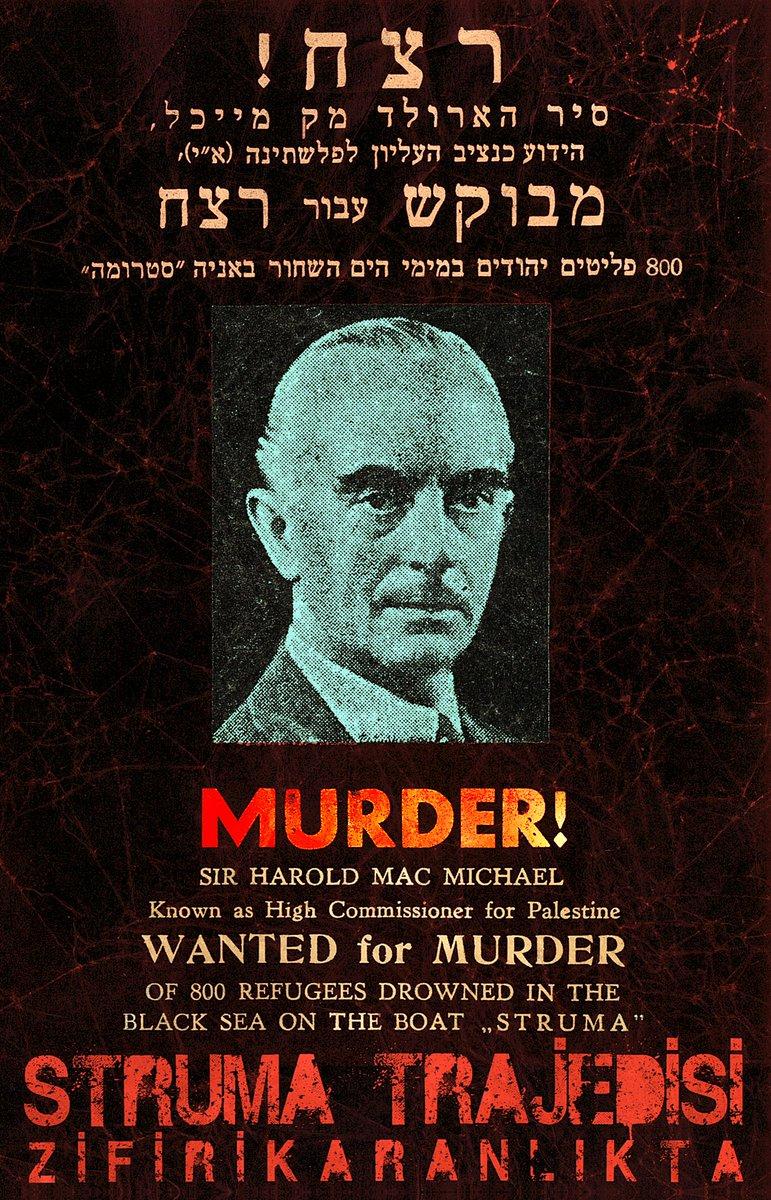 """Sir Harold MacMichael, învinovățit de comunitatea evreiască de moartea pasagerilor de pe """"Struma""""."""