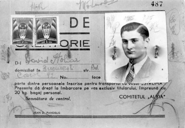 """Tichetul de îmbarcare a lui David Stoliar pe nava """"Struma"""", document eliberat de Comitetul ALYIA din București."""