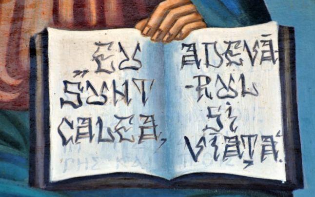 """Iisus i-a zis: """"Eu sunt Calea, Adevărul şi Viaţa. Nimeni nu vine la Tatăl Meu decât prin Mine"""". (Sfânta Evanghelie după Ioan)."""