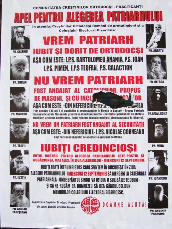 Afişe anti-ÎPS Daniel Ciobotea şi ÎPS Nicolae Corneanu lipite pe gardurile Mitropoliei Moldovei şi Bucovinei în anul 2007 (afişul este rupt în dreptul numelui ÎPS Daniel Ciobotea).