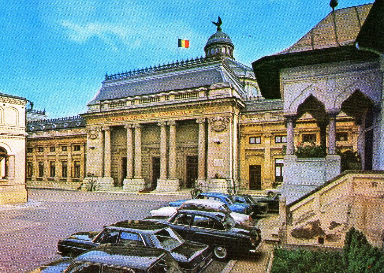 Palatul Marii Adunări Naționale. Se vede cupola Patriarhiei, locul în care a fost ucis. ing. Cătălin Vidu.