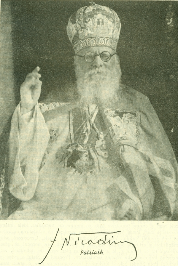 Nicodim Munteanu (1864-1948), Patriarh al B.O.R. între 1939-1948.