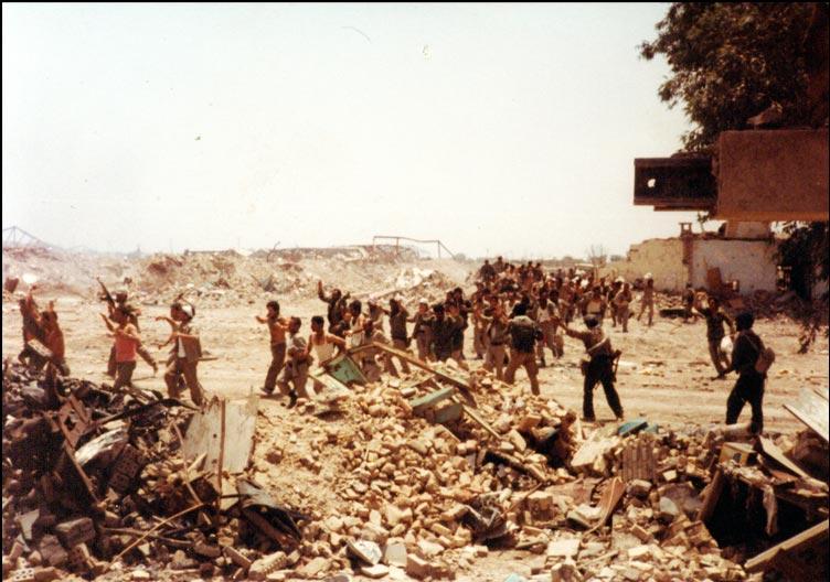 Iran Iraq War Persia Reference 5