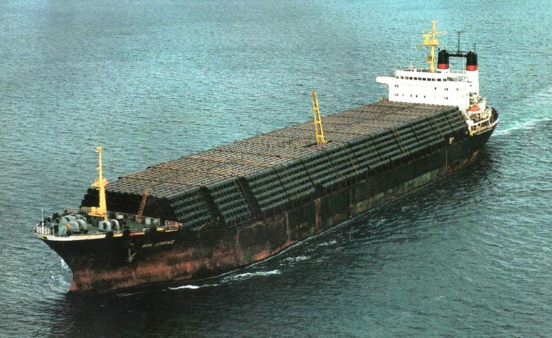 "Vrachierul sovietic ""Ion Soltys"" a colizionat cargoul ""Topoloveni"" la data de 09 ianuarie 1977."