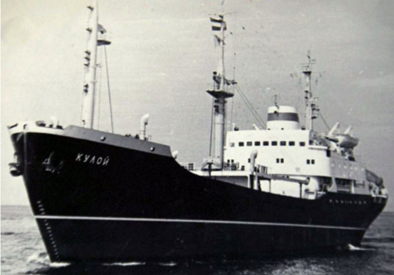 """Cargoul sovietic """"Kuloy""""."""