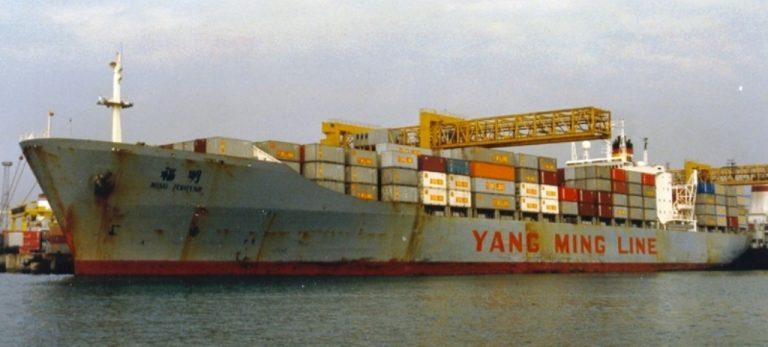 """Trei români au fost asasinați de ofițerii taiwanezi de la bordul navei """"Maersk Dubai"""""""