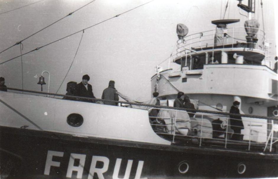 Remorcherul FARUL la Tulcea, februarie 1964 (arhiva c-dor Bozenovici Nicolae)(1)
