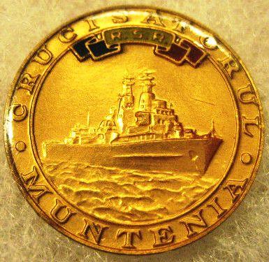 Crucișătorul MUNTENIA (medalie)