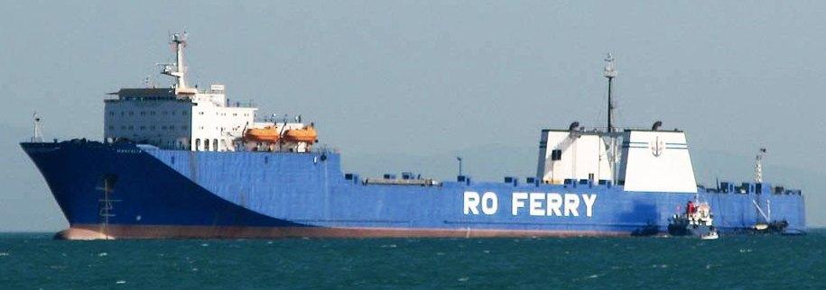 Nava ferry-boat MANGALIA, în anul 2008.