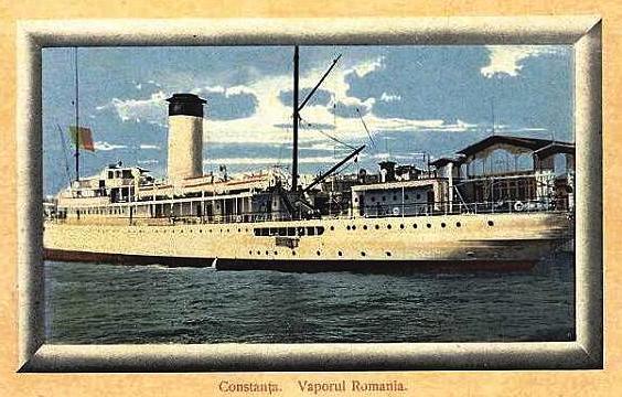 Nava ROMANIA