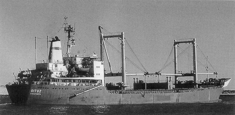 Cargoul OITUZ a fost construit în decembrie 1979 de Șantierul Naval Galați.