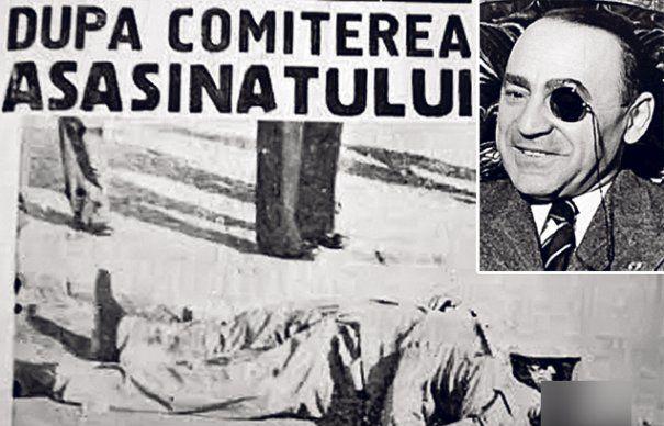 Armand Călinescu (46 de ani) a fost ucis de 20 de gloanţe. Asasinii au fost capturaţi şi aduşi la locul atentatului, unde au fost executaţi, iar cadavrele lor au fost abandonate în stradă. Ei au fost identificaţi ca fiind: Dumitru Dumitrescu, Ion Moldoveanu, Ion Vasiliu, Traian Popescu-Puiu, Cezar Popescu, Ion Ionescu. Majoritatea erau studenţi.