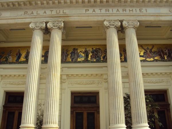 Palatul Patriarhiei Române.